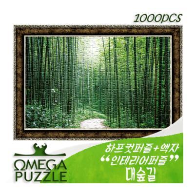 인테리어퍼즐 1000pcs 직소퍼즐 대숲길 1194 + 액자