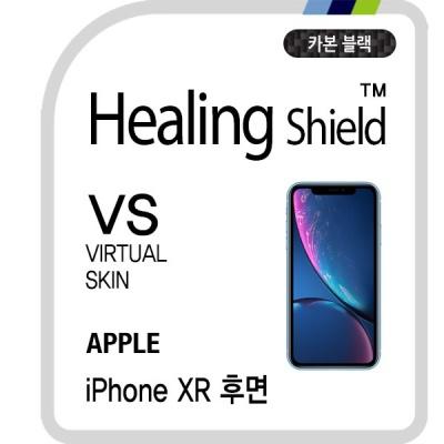 아이폰 XR 후면 카본 블랙 외부보호필름1매(케이스형)