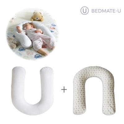 [BEDMATE-U]베드메이트유 베이비허그 커버추가 세트(기본구성+겉커버 추가 택1)