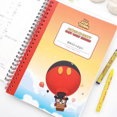 수유일지-디즈니 팝타운, 미키&미니와 하늘여행