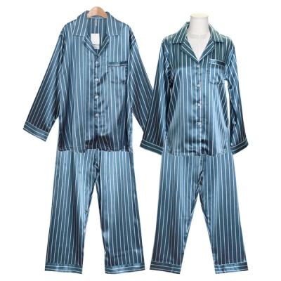 [쿠비카]|샤틴 스트라이프 기본 투피스 커플잠옷WM293