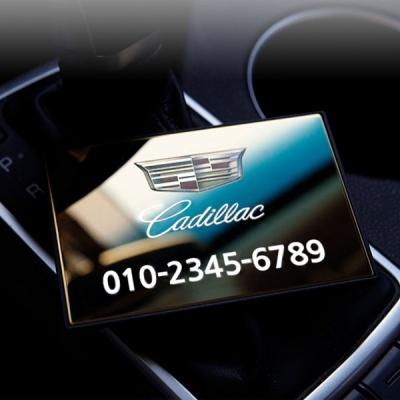 본오토파츠 스파클 차량용 주차 번호판