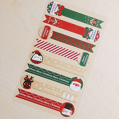 스티커-크리스마스 백박롱