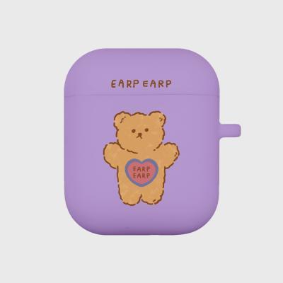Fancy kid-purple(Air pods)