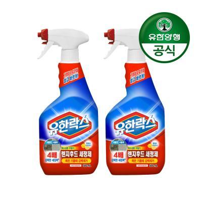 [유한양행]유한락스 레인지후드 세정제 500mL 2개