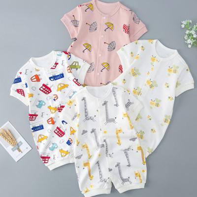 아기자기 패턴 유아 반팔 우주복 (66-90)204388