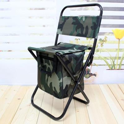 야외용 접이식 수납 레저의자 동호회사은품 캠핑용품