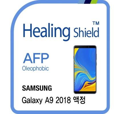 갤럭시 A9 2018 올레포빅 액정보호필름 2매 HS1768299
