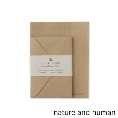 자연과사람 크라프트 세로라인 편지지 (소)
