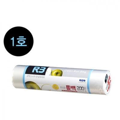 [코멕스산업] (R3) 위생롤백 1호 (200매) 402316