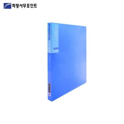 아이콘(컬렉션)3공 D링바인더 40매 BS357
