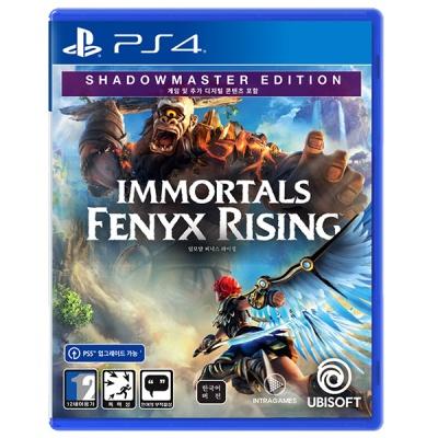 PS4 이모탈 피닉스 라이징 암흑의 주인 / 특전DLC포함