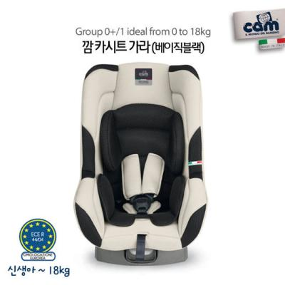 [CAM] 깜 가라 카시트 [베이지블랙]