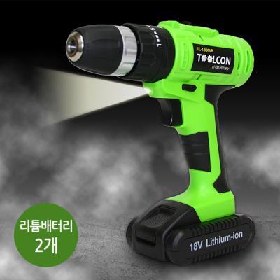 툴콘 충전 햄머 드릴(리튬배터리 2개) TC-1800LB2