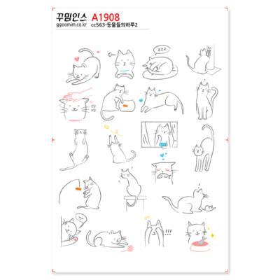 A1908-꾸밈인스스티커_동물들의하루2