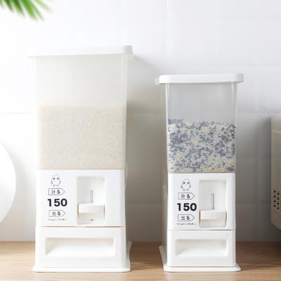 인블룸 자동계량 버튼식 밀폐형 쌀통 5kg 10kg