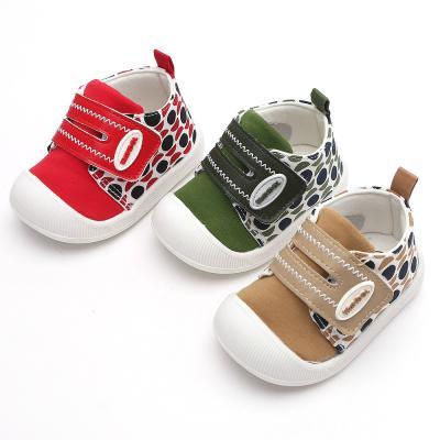 키드 땡땡이 삑삑이 유아 키즈 소리나는 운동화 신발