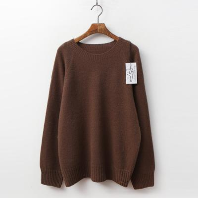 Maille Lamswool Round Sweater