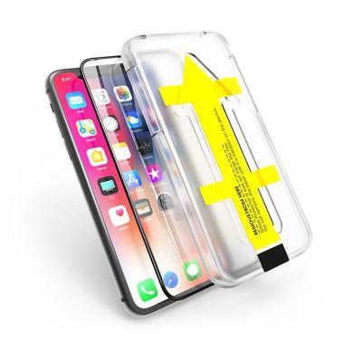 샤론6 아이폰 풀커버 3D 강화유리 필름 9H