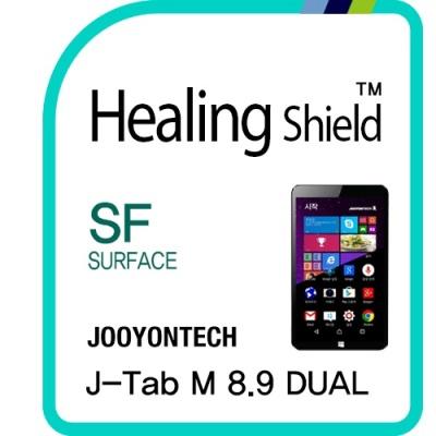 J-TAB M 8.9 듀얼 외부보호필름 2매