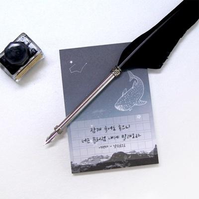 [원고지] 마음더하기 메모지(세로) - 포토ver