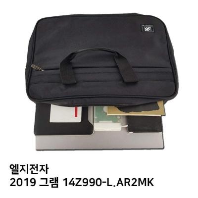 S.LG 2019 그램 14Z990 L.AR2MK노트북가방