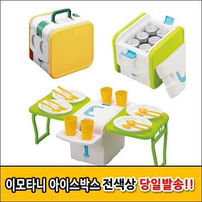 이모타니 윙 쿨러 큐브 아이스 박스