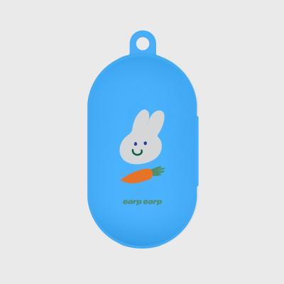 Rabbit carrot-blue(buds jelly case)