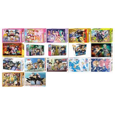 [학산] 직소퍼즐 300 PCS 선택구매
