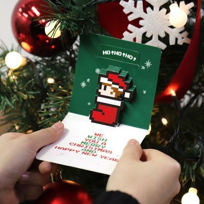 슈퍼8비트 크리스마스 팝업카드