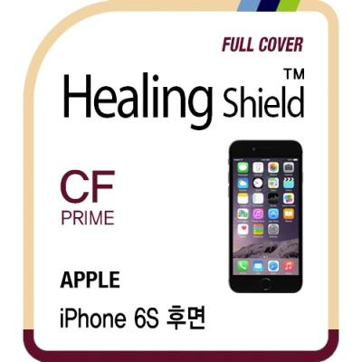 아이폰6S 후면 CurvedFit 프라임 2매-풀커버용