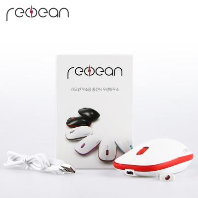레드빈 무소음 충전식 무선마우스 A15R 7가지색상