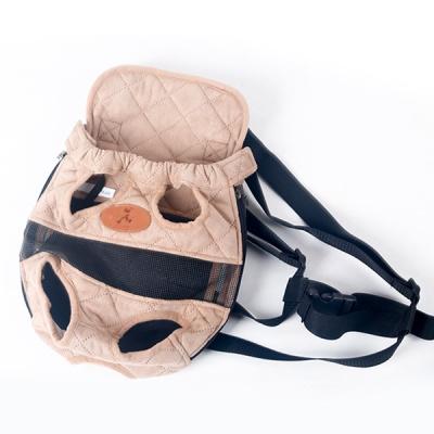 [봉봉펫닷컴] 강아지 캥거루 가방
