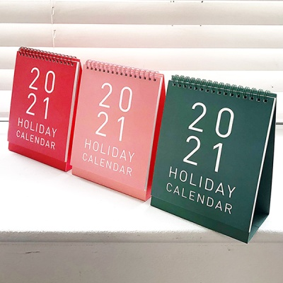 2021 HOLIDAY CALENDAR