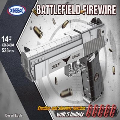 블럭테크닉 데저트이글 블럭총 작동블록 528PCS