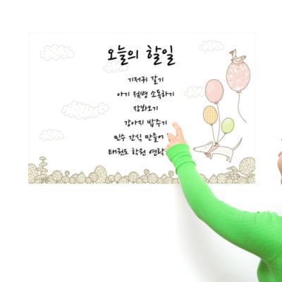 iy298-강아지의 하늘여행_칠판시트_칠판스티커