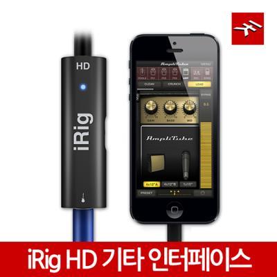 IK멀티미디어 기타 USB디지털 오디오인터페이스iRigHD