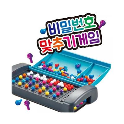 SK 비밀번호 맞추기 게임
