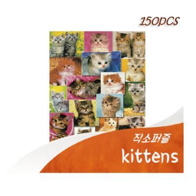[비앤비퍼즐] 150PCS 직소 kittens PL263