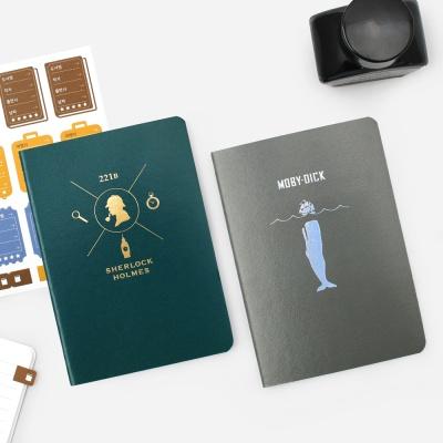 세계문학 여권노트