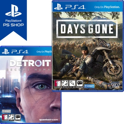 PS4 데이즈곤 + 디트로이트 비컴 휴먼 (더블팩)