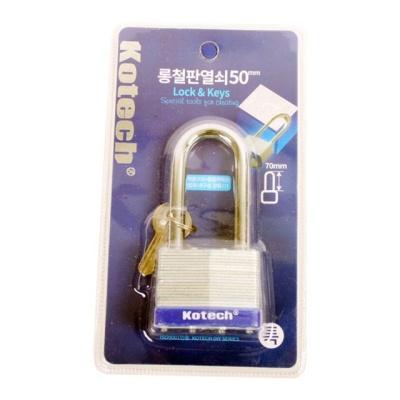 롱철판 열쇠50mm(K 4898)