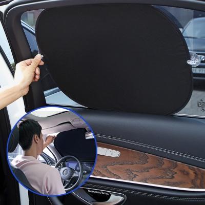 자동차 차 햇빛가리개 창문 운전석 가리개 6p세트
