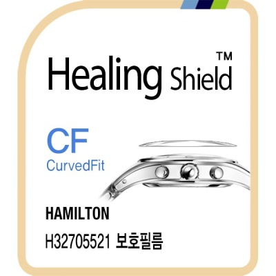 해밀턴 H32705521 고광택 액정보호필름 3매 HS1768567
