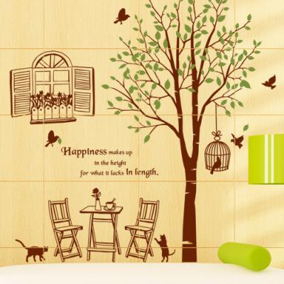 cj129-나무 아래에서 커피한잔_그래픽스티커
