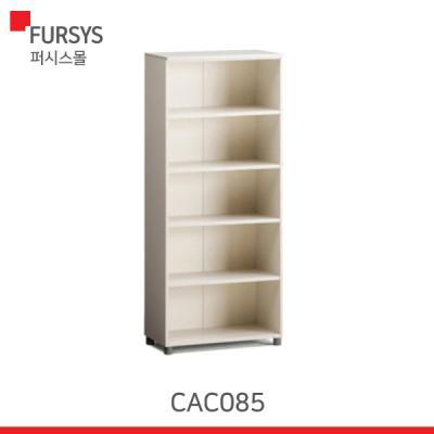 (CAC085) 퍼시스책장/FX-1 5단오픈캐비닛(W800)