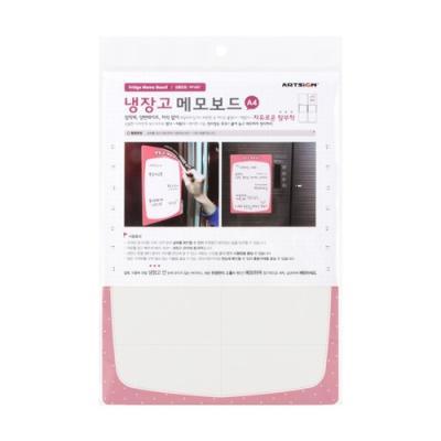 냉장고메모보드(분홍) PP1007(마카펜별매) (아트사인) 297530