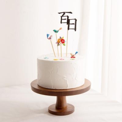 전통 케이크 모형(오방색-백일)