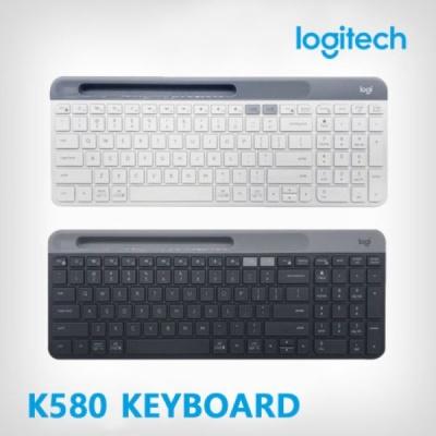 로지텍 정품 키보드 K580