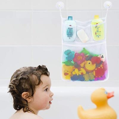 욕실 정리 그물망 목욕용품 목욕놀이 완구 수납